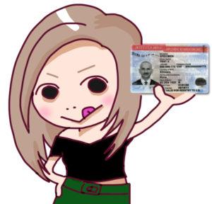EADカードを持つ女の子